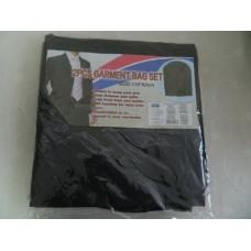 Чехол для одежды 110х82 2PCS Garment Bag Set