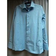 Рубашка Louis Fabel.