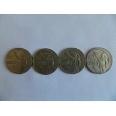 Монета 1 рубль СССР 50 лет Советской власти 1967 г.
