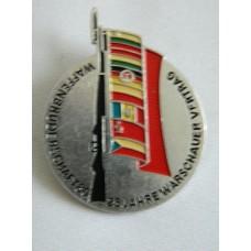 Значок Waffenbruderschaft 80