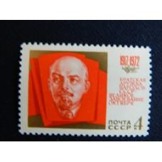 Марки СССР. 1972. 55 лет Октябрьской Революции